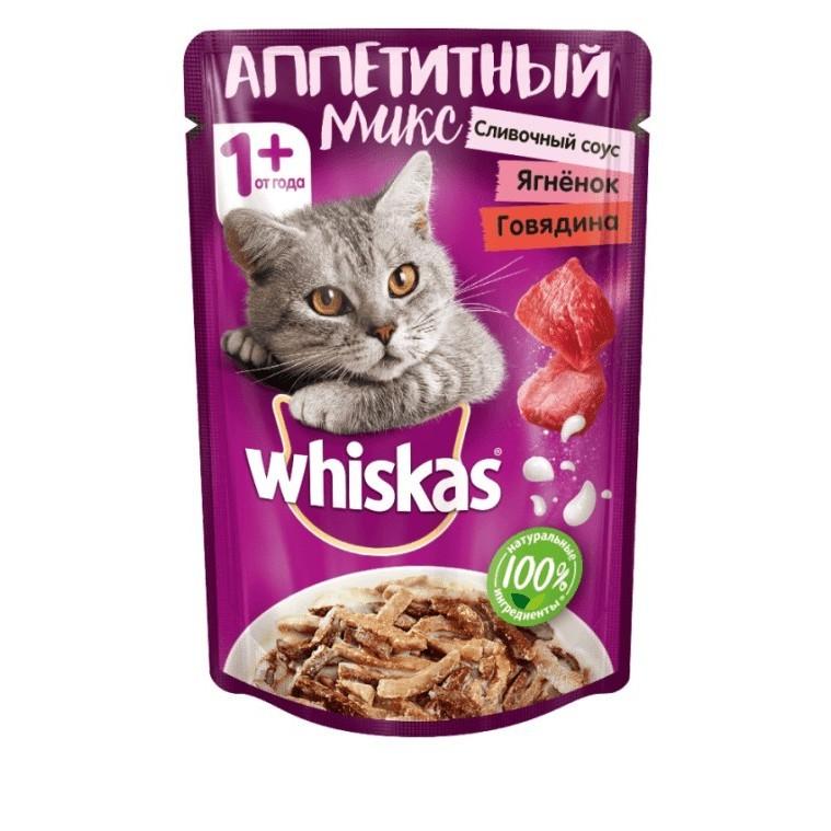 WHISKAS  Аппетитный Микс сливочный соус Говядина/Ягненок  85 г