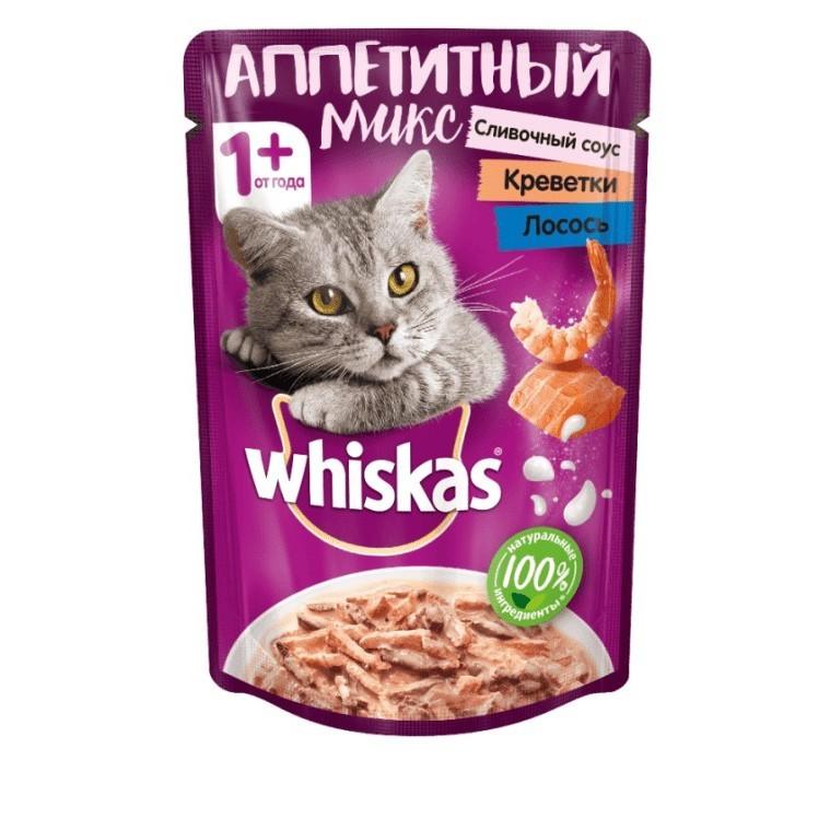WHISKAS  Аппетитный Микс сливочный соус Лосось/Креветки 85 г