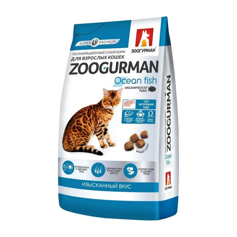 ЗООГУРМАН сухой корм д/кошек Океаническая рыба 1.5 кг