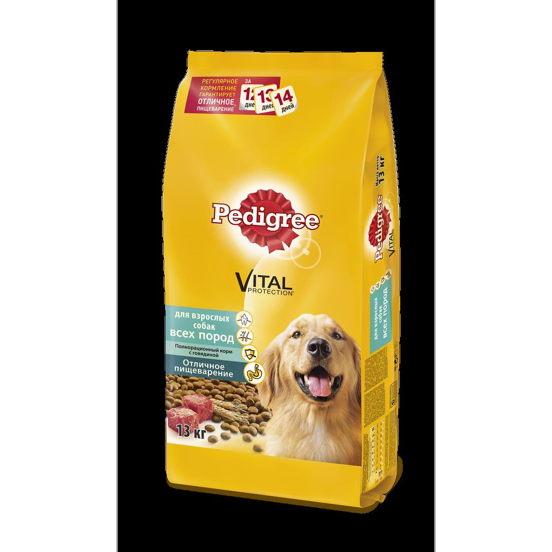 PEDIGREE д/собак всех пород Говядина 13 кг